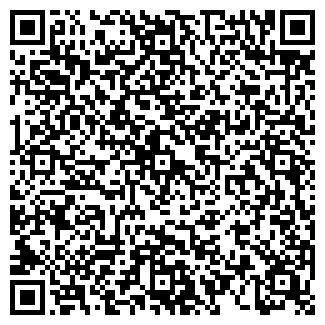 QR-код с контактной информацией организации ТРАКТИР У КУЗИ
