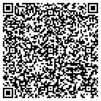 QR-код с контактной информацией организации СКЛАДСКИЕ ПОМЕЩЕНИЯ