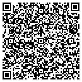 QR-код с контактной информацией организации АУДИТ-ЛИДЕР