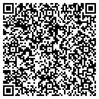 QR-код с контактной информацией организации ТОБОЛЬСК-РИЭЛТ