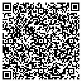 QR-код с контактной информацией организации КСУП МЕЖДУРЕЧЬЕ
