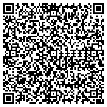 QR-код с контактной информацией организации ООО КОМПЬЮТЕР СЕРВИС