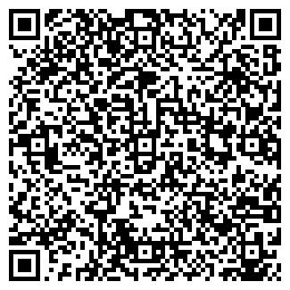 QR-код с контактной информацией организации СОФТЕКС-АТ