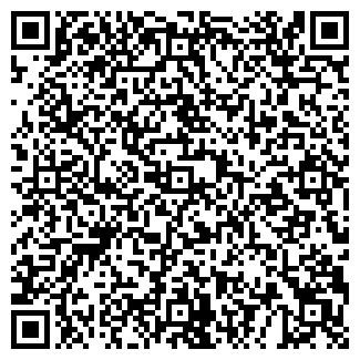 QR-код с контактной информацией организации СУМКИНСКОЕ ЖКХ