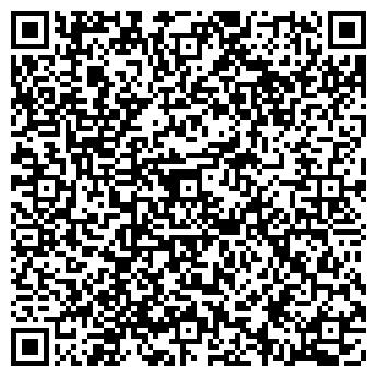 QR-код с контактной информацией организации АТЛАС-ИНТЕРНЕТ ООО