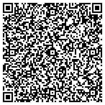 QR-код с контактной информацией организации РОСИНКАС ТРЕХГОРНЫЙ УЧАСТОК ИНКАССАЦИИ