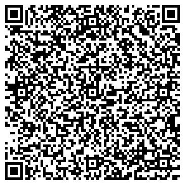 """QR-код с контактной информацией организации Санаторий-профилакторий """"Яхонт"""""""