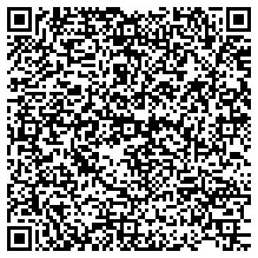 QR-код с контактной информацией организации ТРЕХГОРНЫЙ ГОРОДСКОЙ ФИЛИАЛ №11 ЧОФОМС
