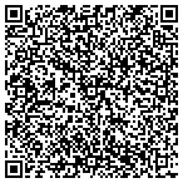 QR-код с контактной информацией организации СДЮШОР №3 ПО ДЗЮДО, БОРЬБЕ