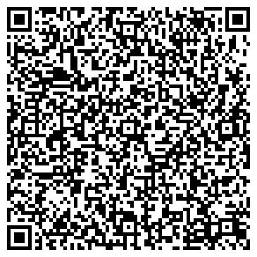 QR-код с контактной информацией организации ТРЕХГОРНЫЙ ГОРОДСКОЙ СУД