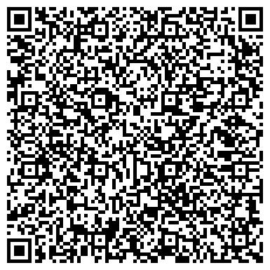 QR-код с контактной информацией организации ТРЕХГОРНЫЙ ГОРОДСКОЙ ОТДЕЛ СУДЕБНЫХ ПРИСТАВОВ