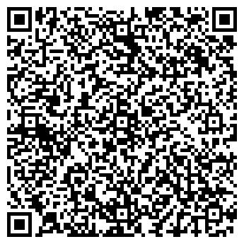 QR-код с контактной информацией организации НОТАРИУС ПОПОВА Н.А.
