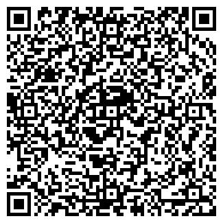 QR-код с контактной информацией организации ЛАНА ОДО