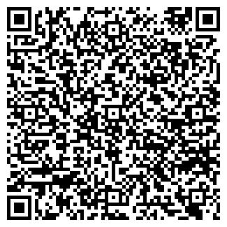 QR-код с контактной информацией организации КОНСУМ-3