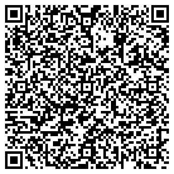 QR-код с контактной информацией организации УРАЛРЕГИОНСНАБ ЗАО