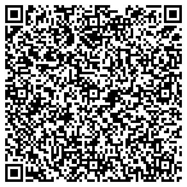QR-код с контактной информацией организации ЮЖУРАЛГИДРОМАШ МАШИНОСТРОИТЕЛЬНЫЙ ЗАВОД ЗАО