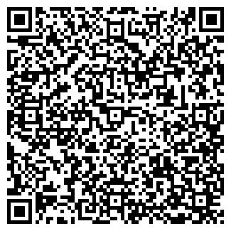 QR-код с контактной информацией организации ЛЕКО ОДО