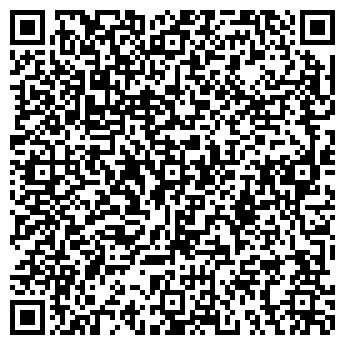 QR-код с контактной информацией организации КАРСИНСКОЕ ТОО