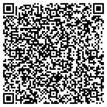 QR-код с контактной информацией организации SUN CITY КОМПЛЕКС