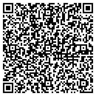 QR-код с контактной информацией организации ЛЕС УП