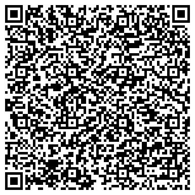 QR-код с контактной информацией организации Кизильский участок Магнитогорского филиала ЧЕЛЯБЭНЕРГОСБЫТ