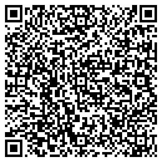 QR-код с контактной информацией организации РАВИС-5