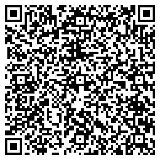 """QR-код с контактной информацией организации ИП """"Ритуал"""""""