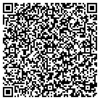 QR-код с контактной информацией организации №26 ДЕТСКИЙ САД