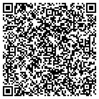 QR-код с контактной информацией организации ОГНИ УРАЛА МАГАЗИН