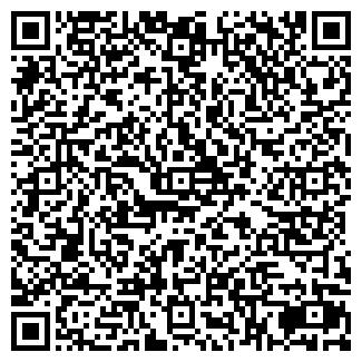 QR-код с контактной информацией организации ЛЕСПАРКТЕХНИКА