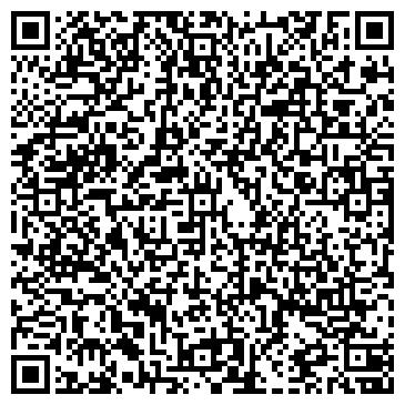 QR-код с контактной информацией организации BEAUTY STYLE ЦЕНТР КРАСОТЫ И ЗДОРОВЬЯ