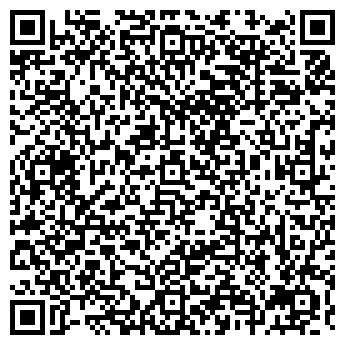QR-код с контактной информацией организации АЛЕКСАНДРА МАГАЗИН