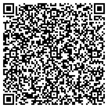 QR-код с контактной информацией организации РЕГИОН ИЗДАТЕЛЬСТВО ООО