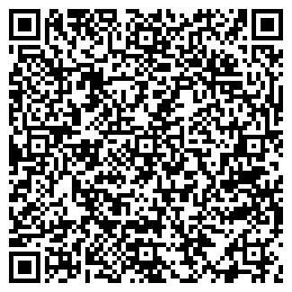 QR-код с контактной информацией организации КОВРОЛЬ МАГАЗИН