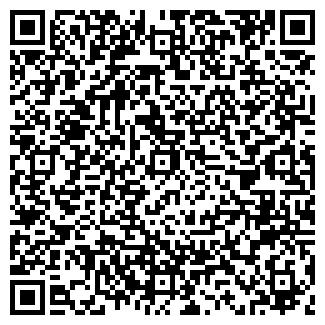 QR-код с контактной информацией организации ОПТИМАРКЕТ