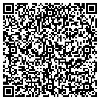 QR-код с контактной информацией организации ЛИГА ПРАВА ЧЮУП