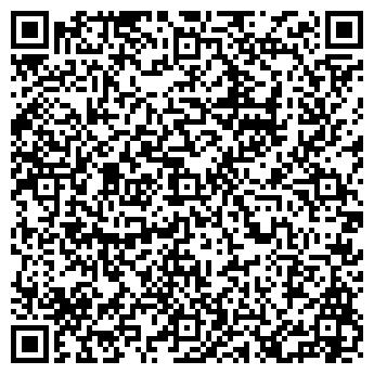 QR-код с контактной информацией организации КРЕАТИВ ПАРИКМАХЕРСКАЯ