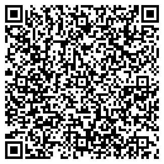 QR-код с контактной информацией организации ЛИНИЯ МИРА ОДО