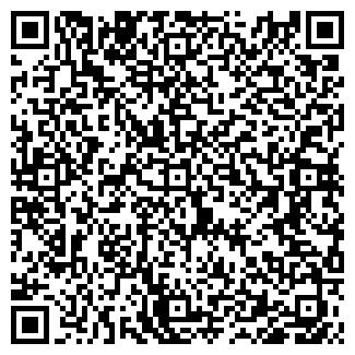 QR-код с контактной информацией организации ЕРТАРСКИЙ