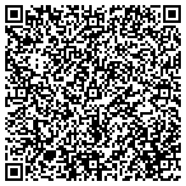 QR-код с контактной информацией организации БЮРО ТЕХНИЧЕСКОЙ ИНВЕНТАРИЗАЦИИ ЕМУП Г. ТУГУЛЫМ