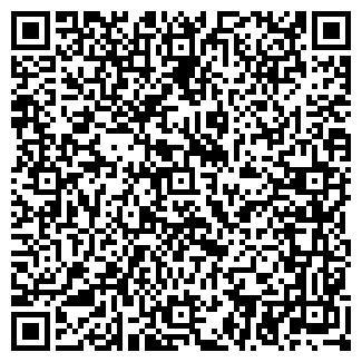 QR-код с контактной информацией организации ДЫМКОВСКОЕ
