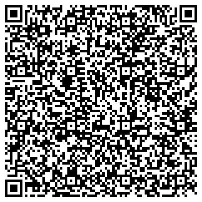 QR-код с контактной информацией организации УРАЛЬСКИЙ БАНК СБЕРБАНКА № 560/057 ОПЕРАЦИОННАЯ КАССА