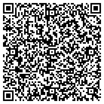 QR-код с контактной информацией организации ГОЛЯКОВА