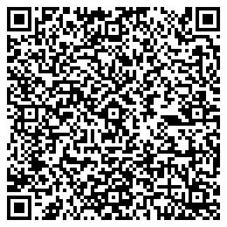 QR-код с контактной информацией организации ООО ОБИУС