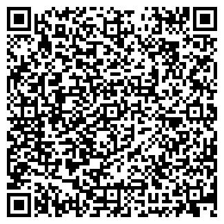 QR-код с контактной информацией организации ЛУЧ ЗАОT