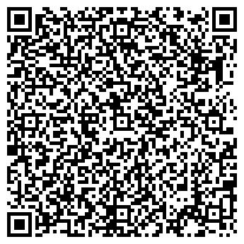 QR-код с контактной информацией организации ПРОЕКТСТРОЙДИЗАЙН