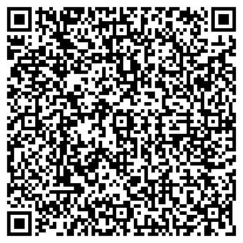 QR-код с контактной информацией организации ТЮМЕНЬСТРОЙПРОЕКТ ТОО
