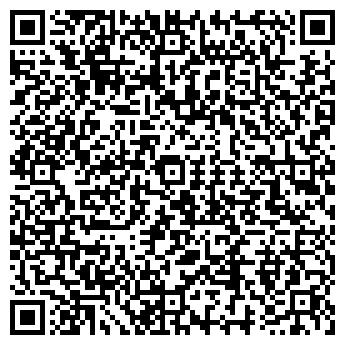 QR-код с контактной информацией организации ИНЕКС-ИНТЕРЭКСПОРТ АО