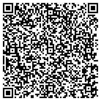 QR-код с контактной информацией организации СТРОЙ ЦЕНА ООО