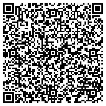 QR-код с контактной информацией организации ТЕПЛОСТРОЙИНЖИНИРИНГ ООО